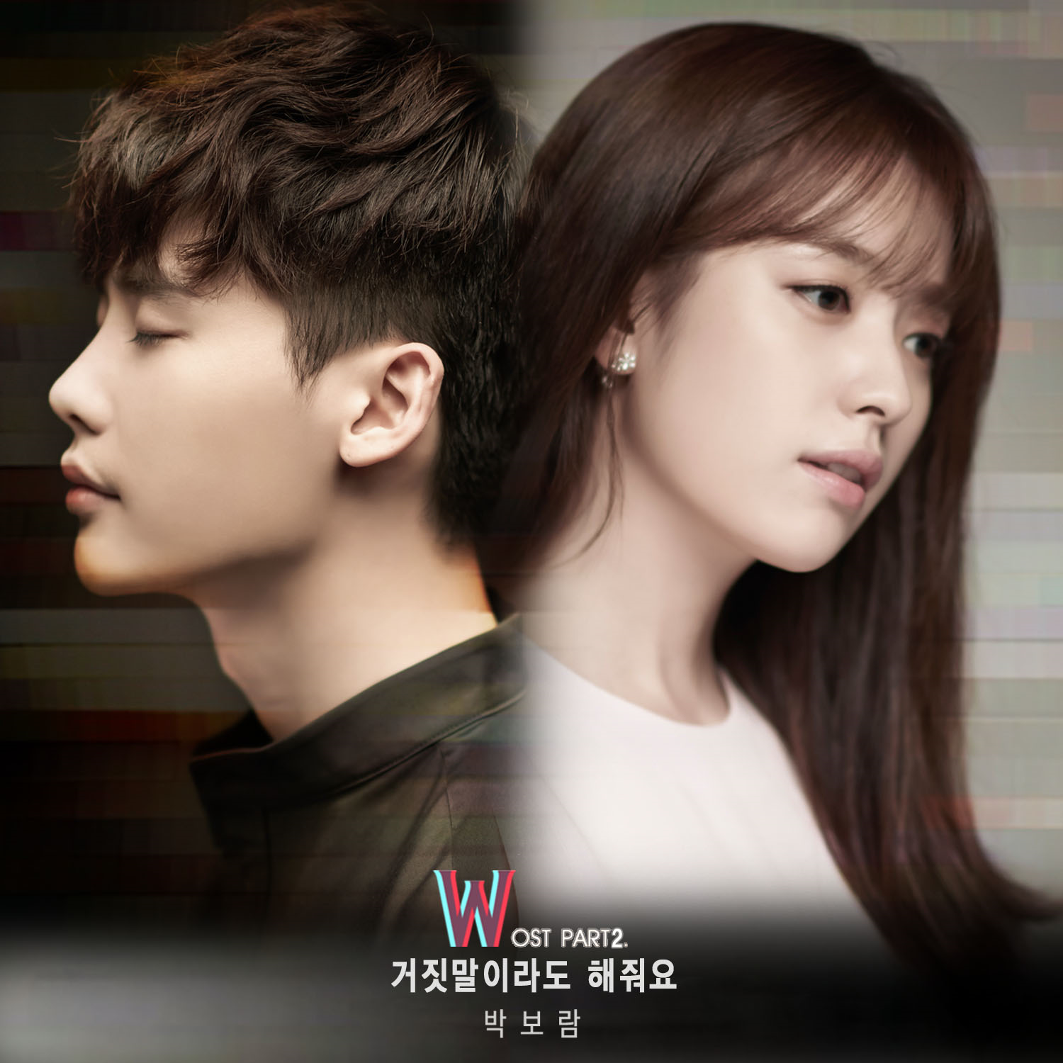 [Ost About Time Part 2] Park Bo Ram - Yesterday - YouTube